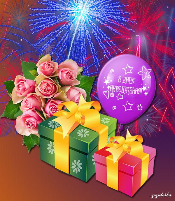 18 жовтня святкує свій день народження учитель фізики Тарандинської ЗШ І-ІІ
